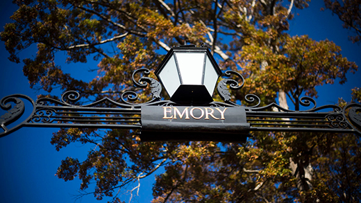 The Emory University gate